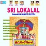 Sri Lokalal songs