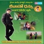 Deewano Dhannu songs