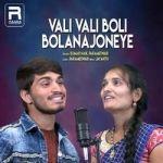 Vali Vali Boli Bolanajoneye songs