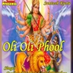 Oli Oli Phool songs