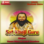 Sat Khoji Guru songs