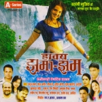 Hawai Jhama Jham songs