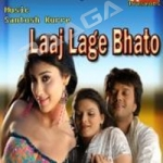Laaj Lage Bhato songs