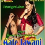 Mate Jawani songs
