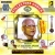 Listen to Dasaratha Sutha from Collectors Choice - 02