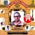 Listen to Sri Ganapathini from Collectors Choice - 06