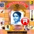 Listen to Sri Mahaganapathiravatumam from Collectors Choice - Vol 2