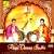 Listen to Mahaganapathi from Raguvamsa Sudha