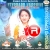 Listen to Venkatachalanilyam from Keyboard Varshini