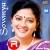 Listen to Sambho Mahadeva from S. Sowmya