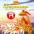 Listen to Geetha Chapter 14 from Bhagavadgeetha Vol - 2