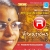 Listen to Harivarasanam from Vibrations - Vol 1