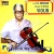 Listen to Vaathaapi Ganapathim (Violin) from Classical Instrumental - Violin