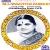 Sundara Mooruthi Mukhya Prana songs