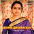 Listen to Neepaadamegathi from Carnatic Classical Vocal