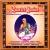 Akhilandeshwari songs