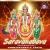 Listen to Vathapi Ganapathim Baje from Saravanabava
