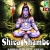Listen to Vanchathonuna from Shiva Shambo