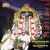 Listen to Chatusrajati Triputa from Mallari