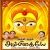 Devi Varam Arulvai songs