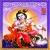 Listen to Thaye Yashodha from Oothukkadu Songs - Mambalam Sisters