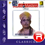 Great Masters Series - 7