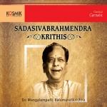 Sadasivabrahmendra Krithis songs