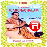 Listen to Thaamadhamein Swami songs from Thodi