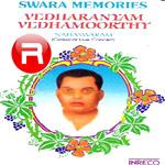 Swara Memories songs