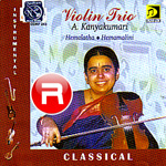 Listen to Manasa Sancharare songs from Violin Trio