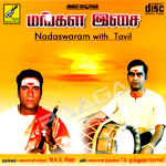 Listen to Himagiri songs from Mangala Isai
