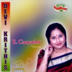 Devi Krithis songs