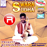 Listen to Entharo songs from Swara Sudha