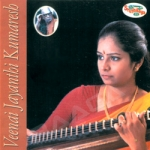 Veena - Jayanthi Kumaresh songs