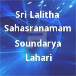 Sri Lalitha Sahasranamam Soundarya Lahari songs
