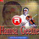Listen to Jagadoddharana songs from Hamsa Geethe