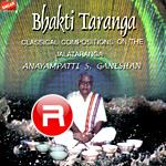 Bhakti Taranga songs