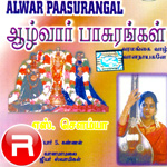 Alwar Paasurangal songs