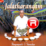 Listen to Daya Maado Ranga songs from Jalatharangam