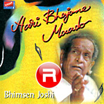 Hari Bhajane Maado songs
