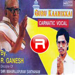 Listen to Ethavunnara songs from Guru Kaanikkai
