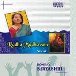 Radha Madhavan songs