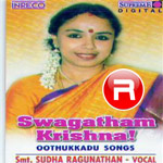 Listen to Sri Vignarajam Bhaje songs from Swagatham Krishna