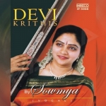Devi Krithis - Vol 1 songs
