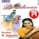 Listen to Kanne Enn Kanmaniyae songs from Brindhavan