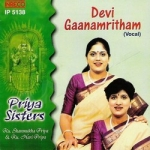 Devi Gaanamritham songs