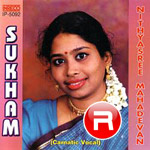 Listen to Kola Mayil songs from Sukham