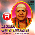 Listen to Sri Subramaniayaya Namasthe songs from Live Concert - Vol 1