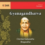 Gyanagandharva songs