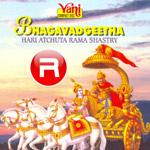 Bhagavadgeetha - Vol 2 songs